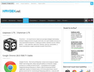 haydex.net screenshot
