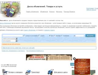 haza.msk.ru screenshot