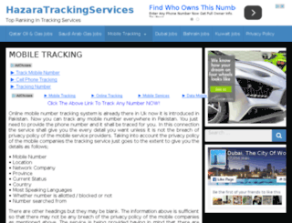 hazaraservices.com screenshot