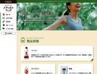 hb-life.jp screenshot