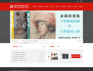 hbapress.com.cn screenshot