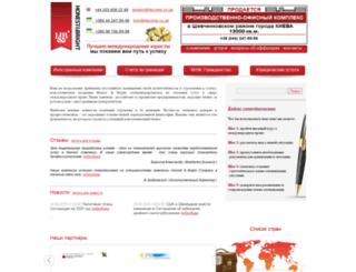 hbcomp.com.ua screenshot