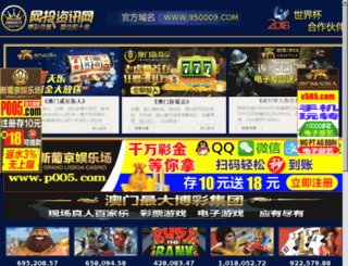 hbnjl.cn screenshot