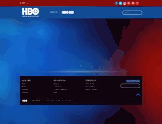 hbopremium.com screenshot