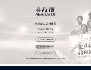 hbsulamaenerji.com screenshot
