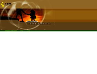hbvhbv.info screenshot
