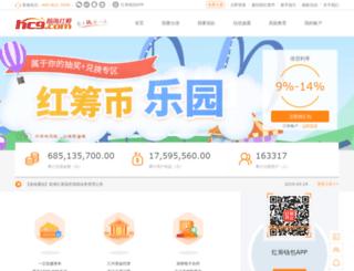 hc9.com screenshot