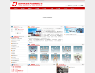 hcnhcn.com screenshot