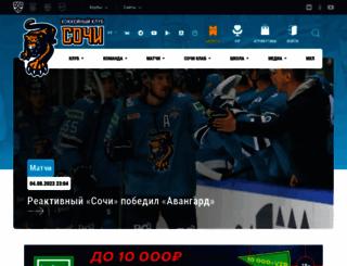 hcsochi.ru screenshot