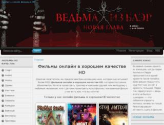 hd-720.ucoz.net screenshot