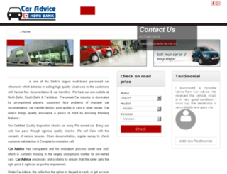 hdfcusedcars.com screenshot
