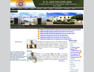 hdjaincollege.org screenshot