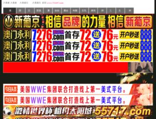 hdn2u.com screenshot