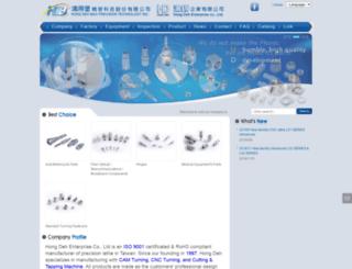hdpc.com.tw screenshot