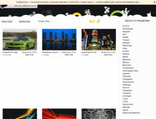 hdwallz.ru screenshot