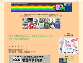 hdx3.blogspot.com screenshot