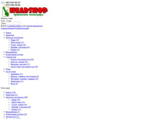 headshop.in.ua screenshot