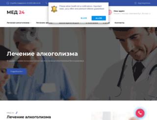 health-bit.ru screenshot