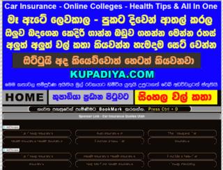 health-tips.nimsara.com screenshot