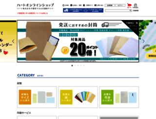 heart-group.jp screenshot