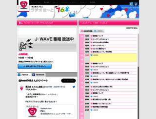 heart768.com screenshot