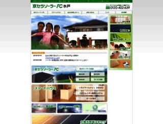 hearth-mito.com screenshot