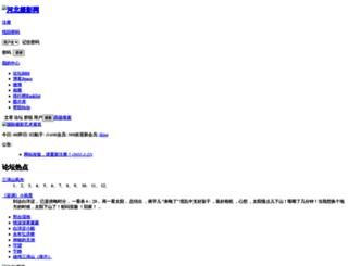 hebpa.net screenshot