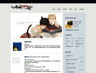 hedito.ntr-ossan.com screenshot