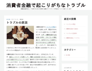 heedia.com screenshot