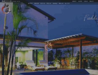 hefong.com.tw screenshot