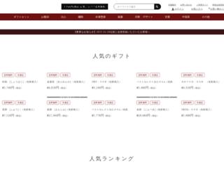 heichin-shoppers.jp screenshot