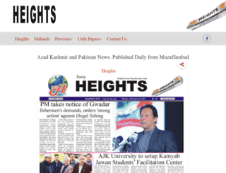heights.com.pk screenshot