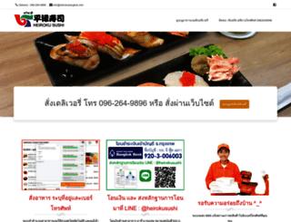 heirokubangkok.com screenshot