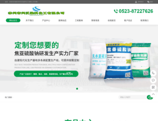 heisonglin.com screenshot