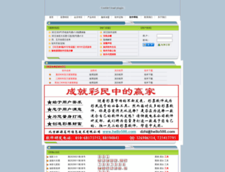 hello500.com screenshot