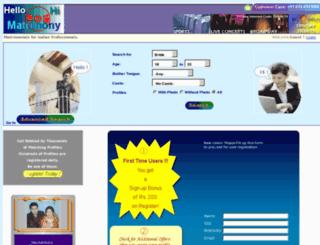 hellohimatrimony.com screenshot