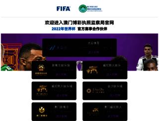 hellokittywallpapers.net screenshot