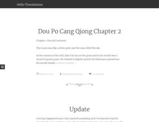 hellotranslations.wordpress.com screenshot