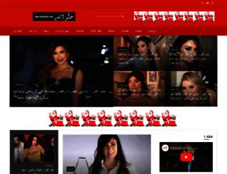 heloualfan.com screenshot