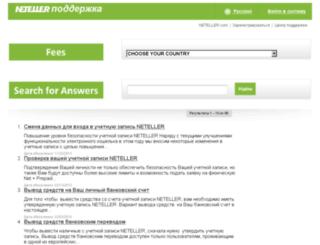 help-ru.neteller.com screenshot