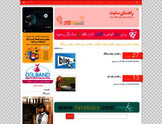help.ninipage.com screenshot