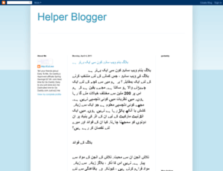 helperblogger.blogspot.com screenshot