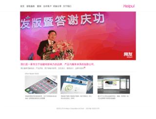 helpui.com screenshot