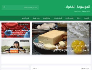 helul.com screenshot