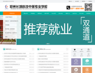 henau.net screenshot