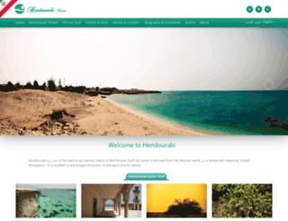 hendourabi.kish.ir screenshot