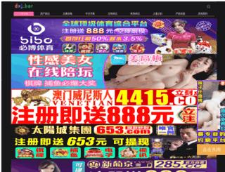 hengrich.com screenshot