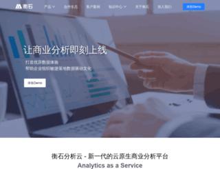 hengshi.com screenshot