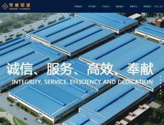 hengv.com screenshot