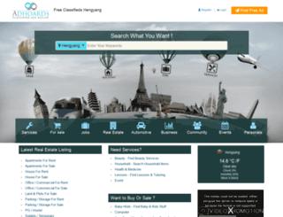 hengyang.adhoards.com screenshot
